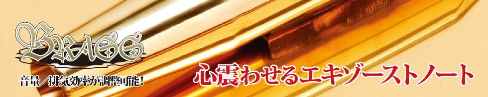 brass-01