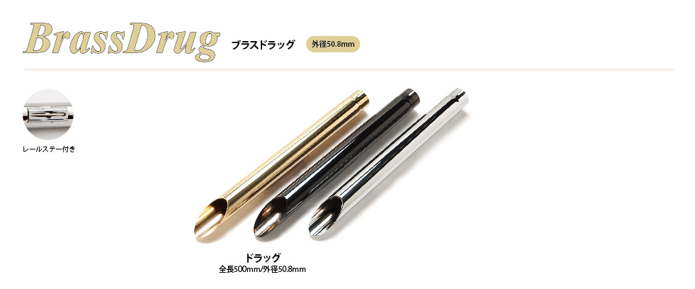 04-05-brass-02