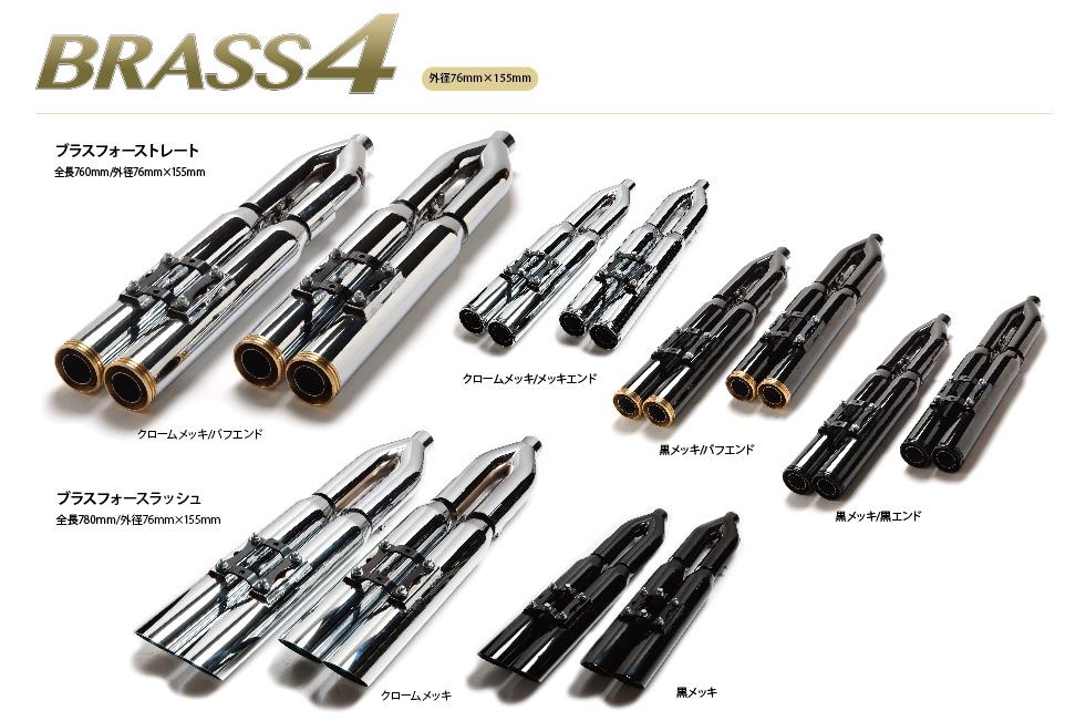 06-07-brass-01
