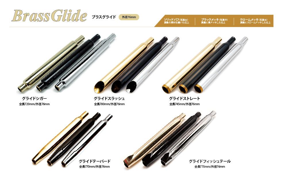 06-07-brass-02