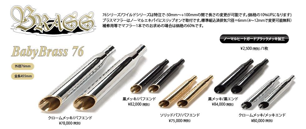 50-51-softail-01
