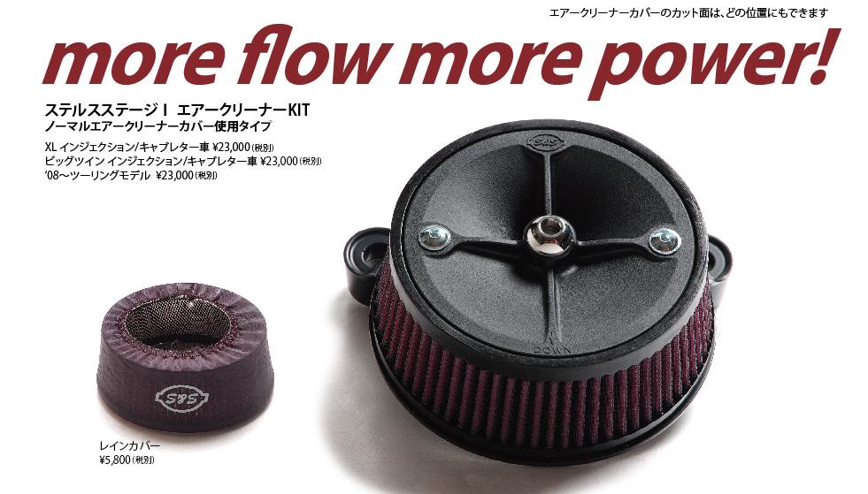 70-71-multi-intake-02