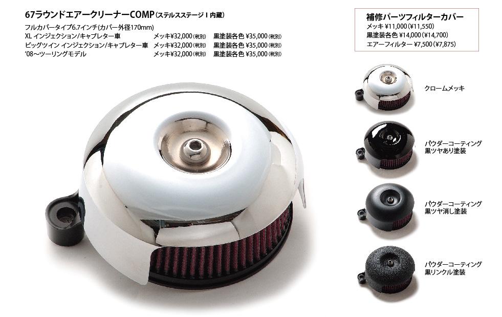 70-71-multi-intake-04