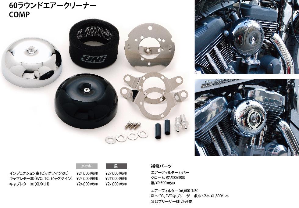 72-73-multi-intake-01