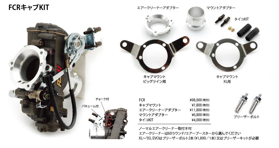 72-73-multi-intake-02