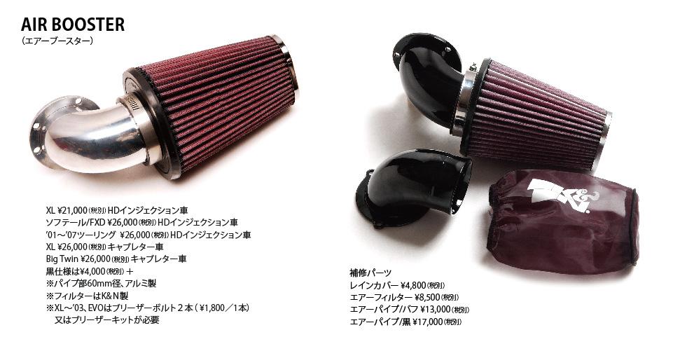 72-73-multi-intake-03