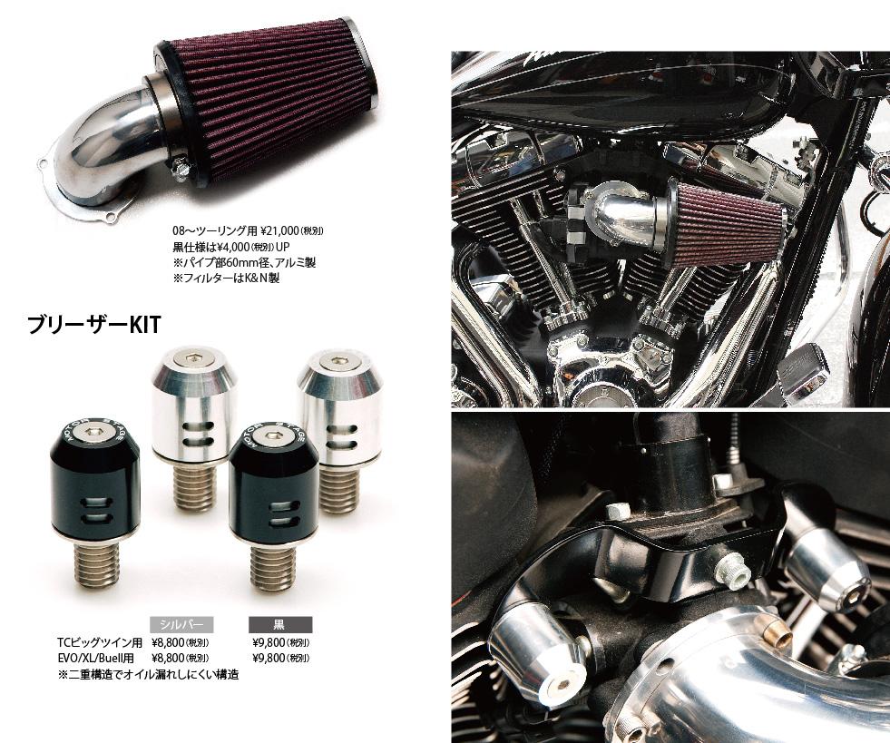 72-73-multi-intake-04