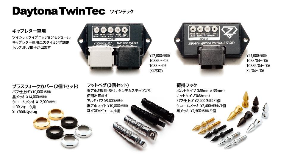 74-75-multi-costom-04