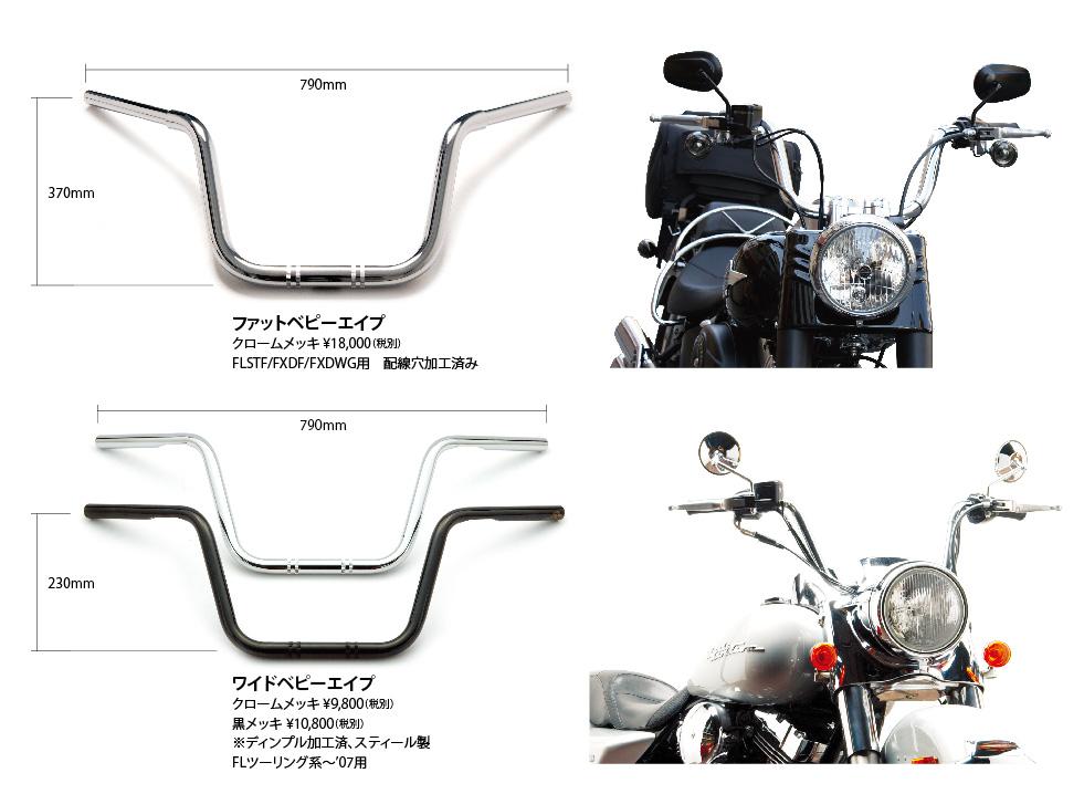 76-77-multi-handle-01
