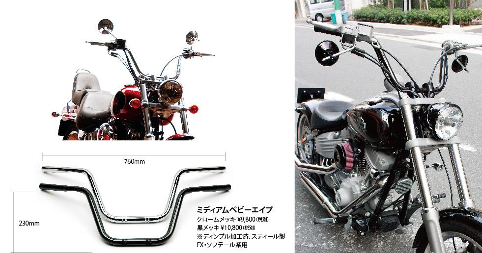 76-77-multi-handle-03