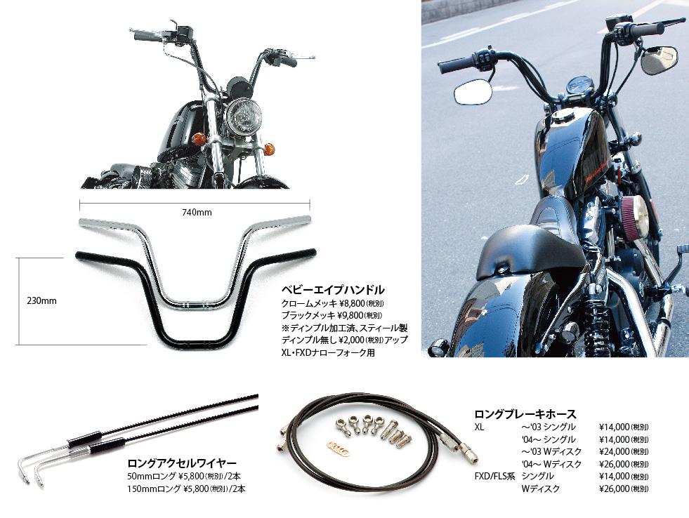 76-77-multi-handle-04